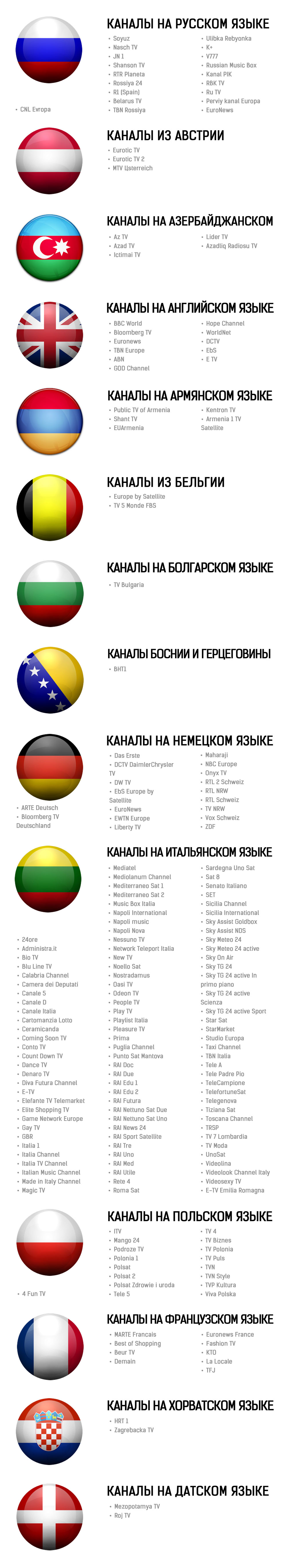 http://tricolorkin.ru//images/1_2_for_web.jpg