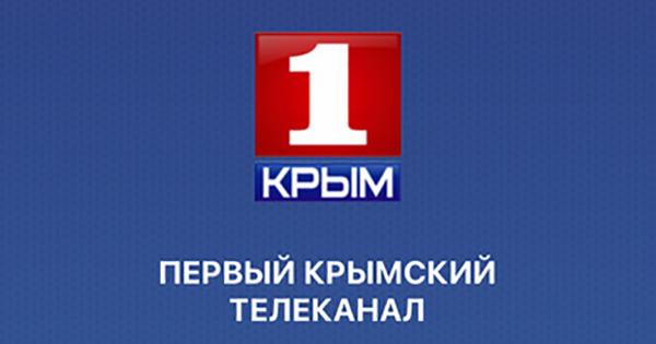 Крымские каналы