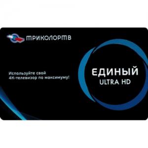 Пакет Единый Ultra HD Триколор
