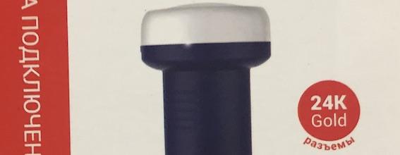 конвертер для антенны