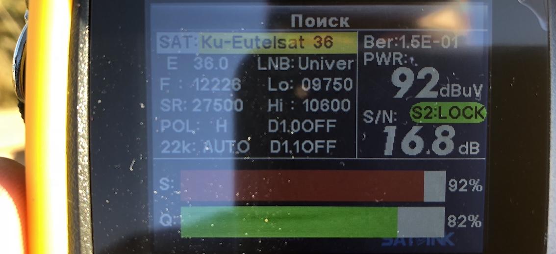 антенна 60 сигнал