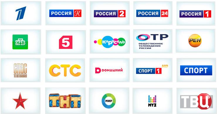 http://tricolorkin.ru/images/a66bea2c352331a63e164d8e5790e09c.png
