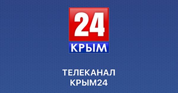 Спутниковые каналы Крыма