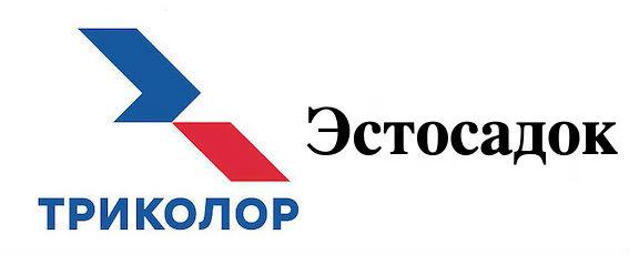 Триколор Эстосадок