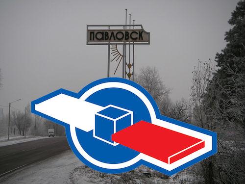 Триколор Павловск