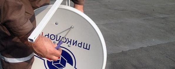 Как собрать спутниковую антенну Триколор