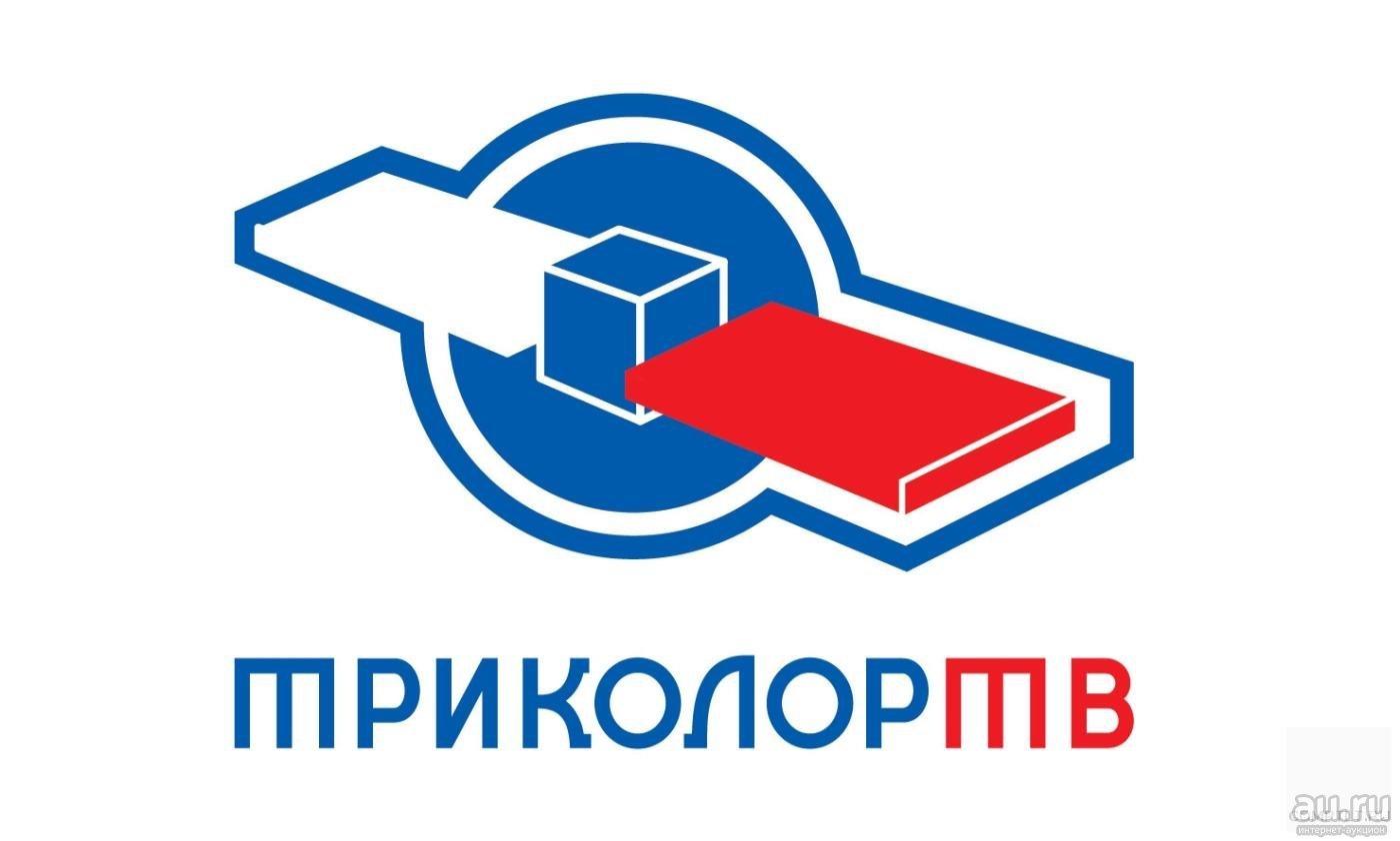 Триколор Приозерский район